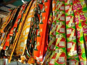 Zesto Wrappers