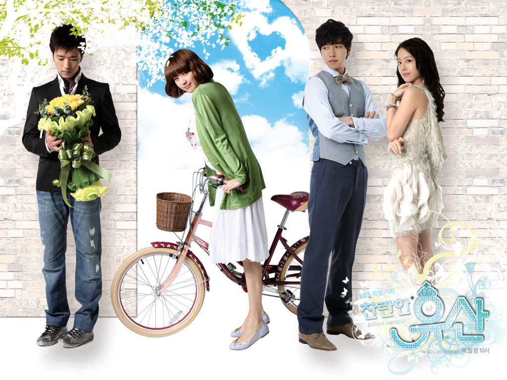 Shining Inheritance / Brilliant Legacy