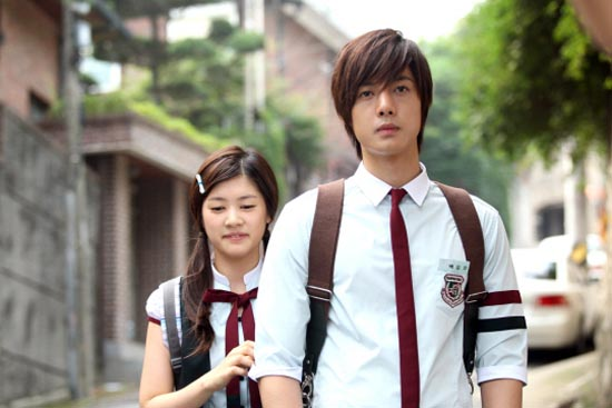 Kiss Korean Movie