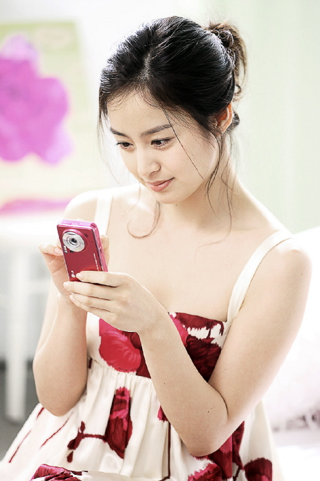 Korean Drama Watch] My Princess Stars Kim Tae Hee