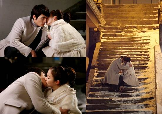 my princess episode 7 spoiler kiss