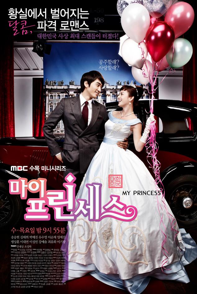 princess drama