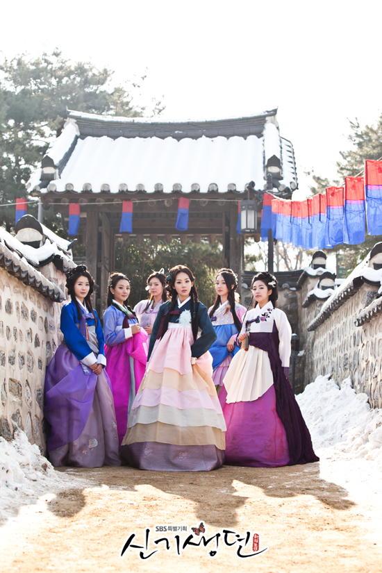 new gisaeng story 2