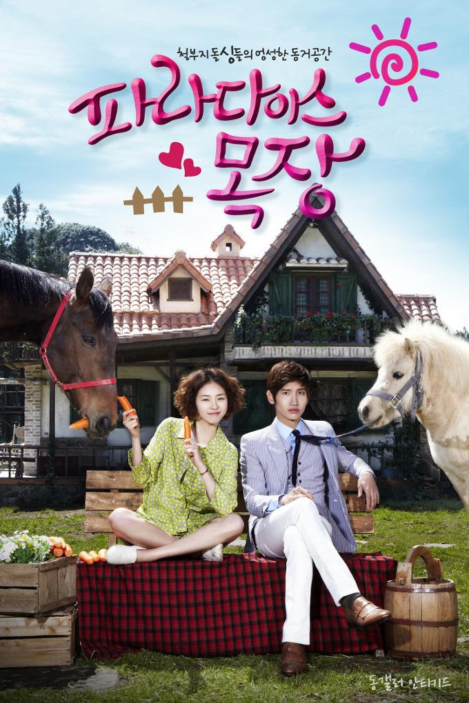paradise ranch korean drama