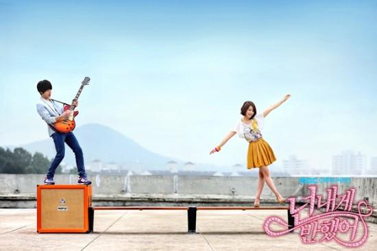http://www.randomdetox.com/wp-content/uploads/2011/06/heartstrings-korean-drama-550x366.jpg