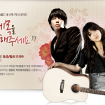 korean heartstrings park shin hye jung yong hwa 19