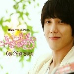 korean heartstrings park shin hye jung yong hwa 2