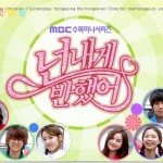 korean heartstrings park shin hye jung yong hwa 20