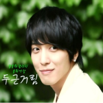 korean heartstrings park shin hye jung yong hwa 4