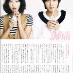 korean heartstrings park shin hye jung yong hwa 8