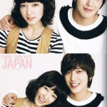 korean heartstrings park shin hye jung yong hwa 9
