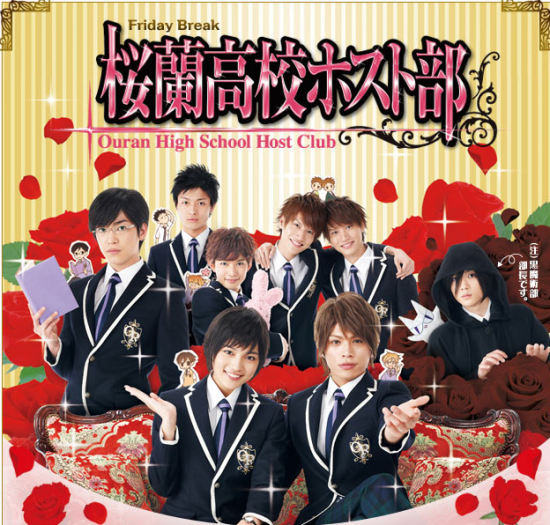 ouran high school japanese drama