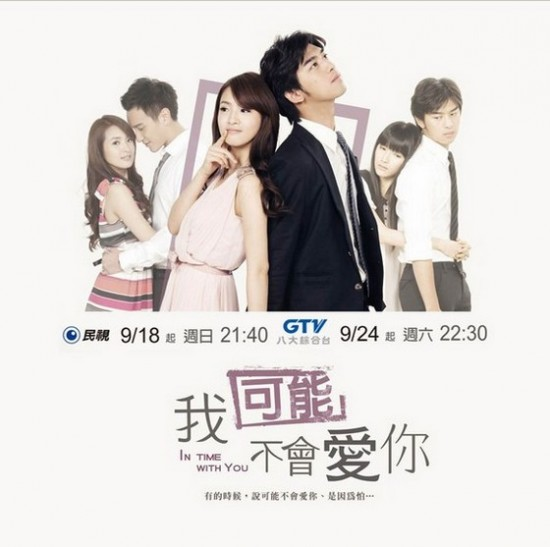 preview In Time With You ep 10