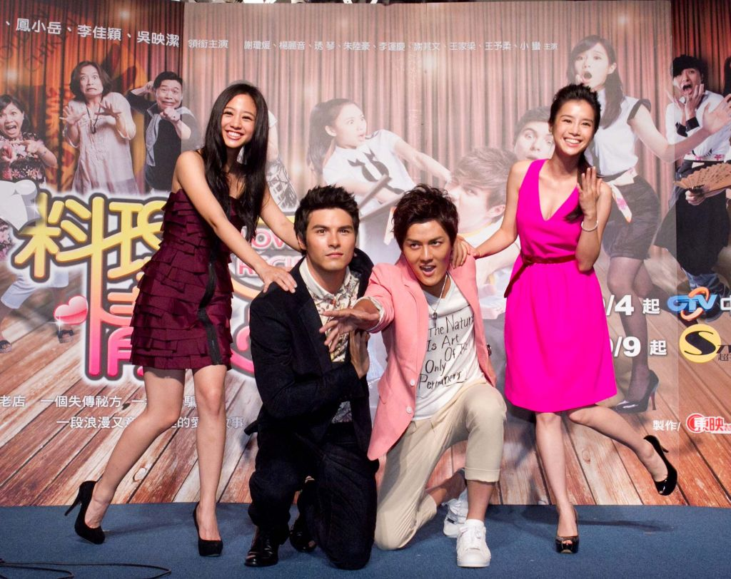 Watch love actually taiwanese drama eng sub - The best