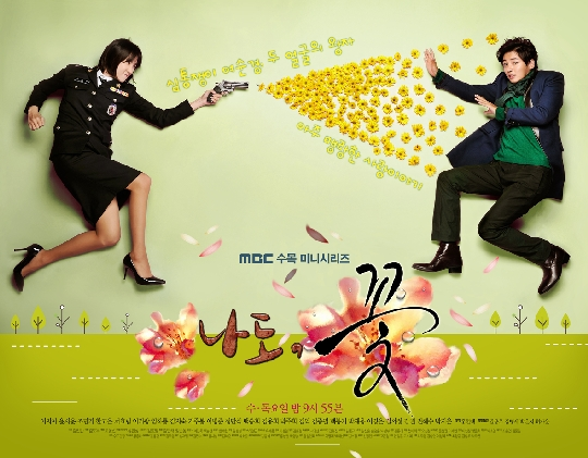 watch Flower Boy Ramyun Shop Episode 6