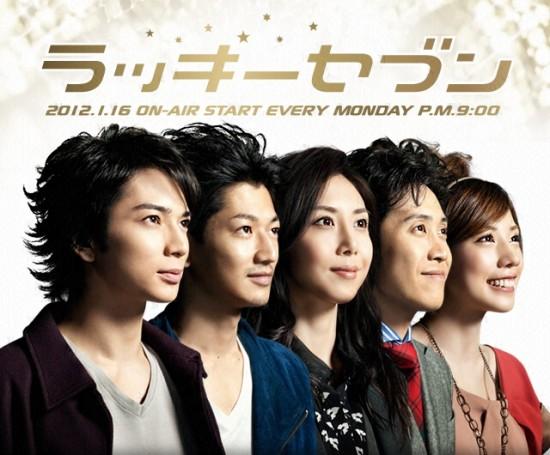 lucky 7 drama japan