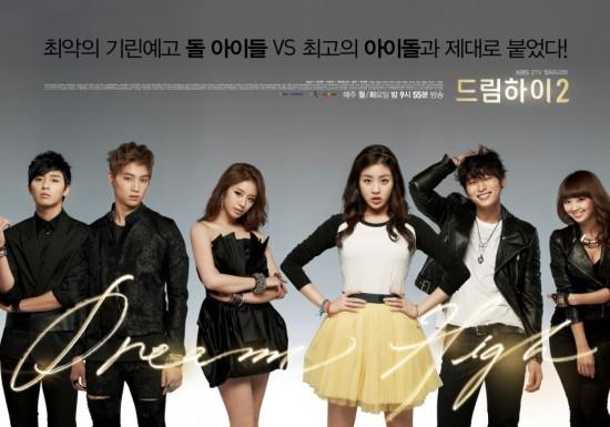 new dream high korea