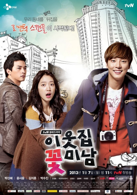 flower boy korean drama