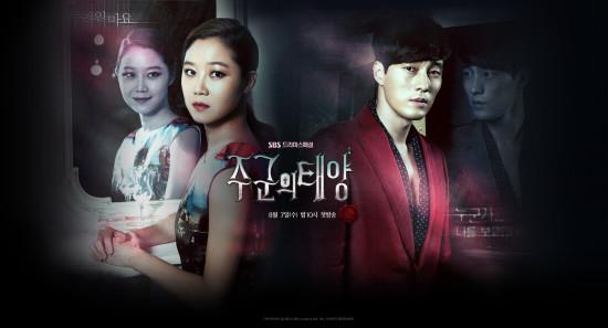 Masters Sun Korean Drama