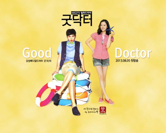 korean drama good doctor